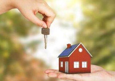 2020年房价会降还是会涨?