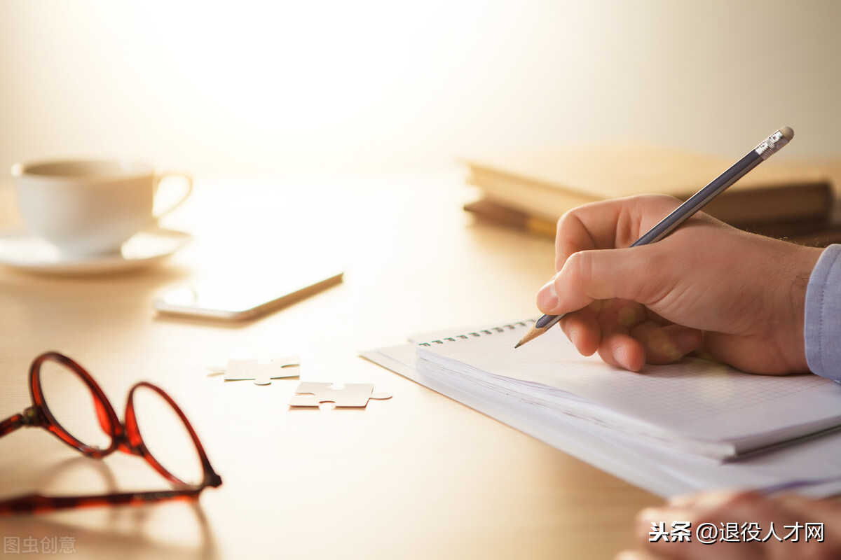 2021年就业,元旦期间是最好的职业规划