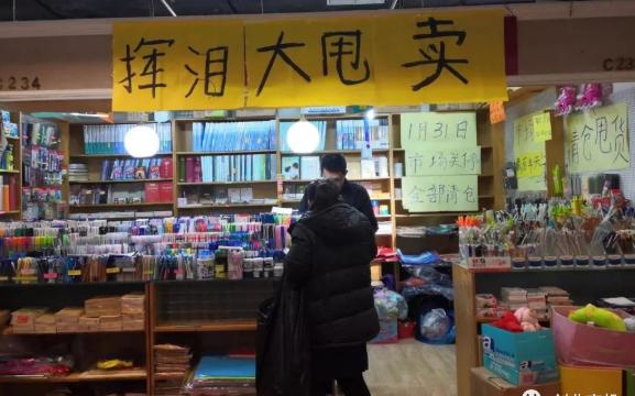 小县城里的暴利生意,适合40-50岁中年人,三个月就可赚20万!