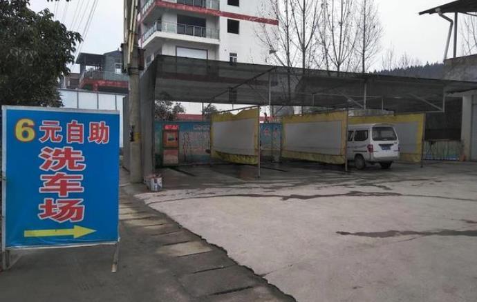 在小县城里开洗车店挣钱吗