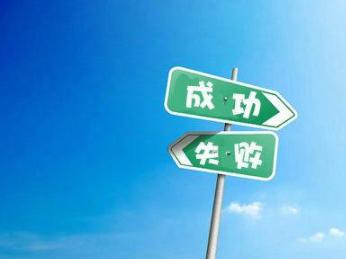 杨国强碧桂园是怎么发展起来的?