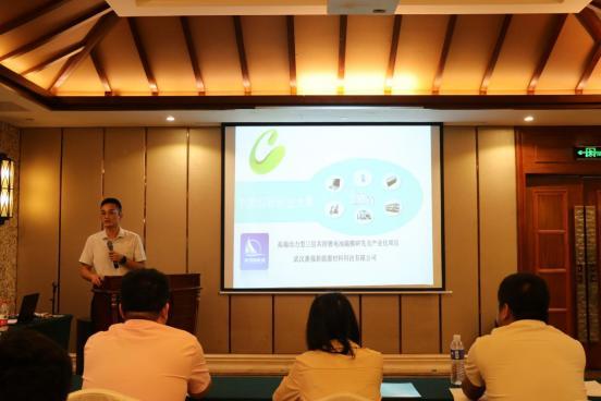 大学生创新创业环保项目大赛